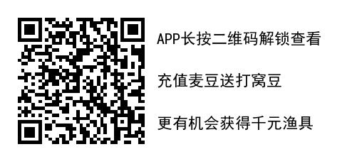 二维码图片_2020-11-03-17-16-36.png