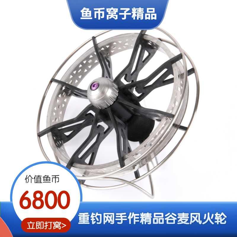 轮子.jpg