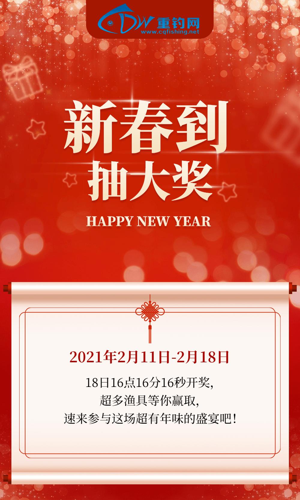 牛年春节活动促销文章长图-1.png