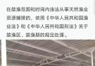 其他长江流域的省市只是通江直流3-6月禁鱼!
