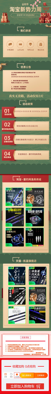 副本_汽车4s店购车销售促销活动banner-20210319114712.png