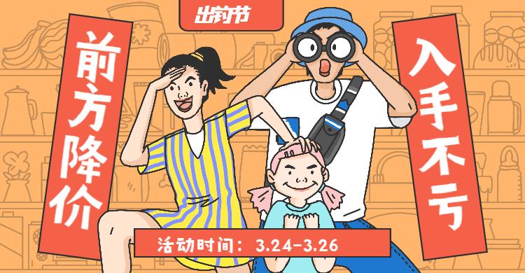 手绘创意双11促销海报banner.jpg