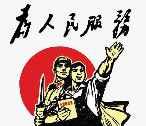 src=http_//pic.51yuansu.com/pic3/cover/02/56/20/59fb45a321c2c_610.jpg&refer=ht.jpg