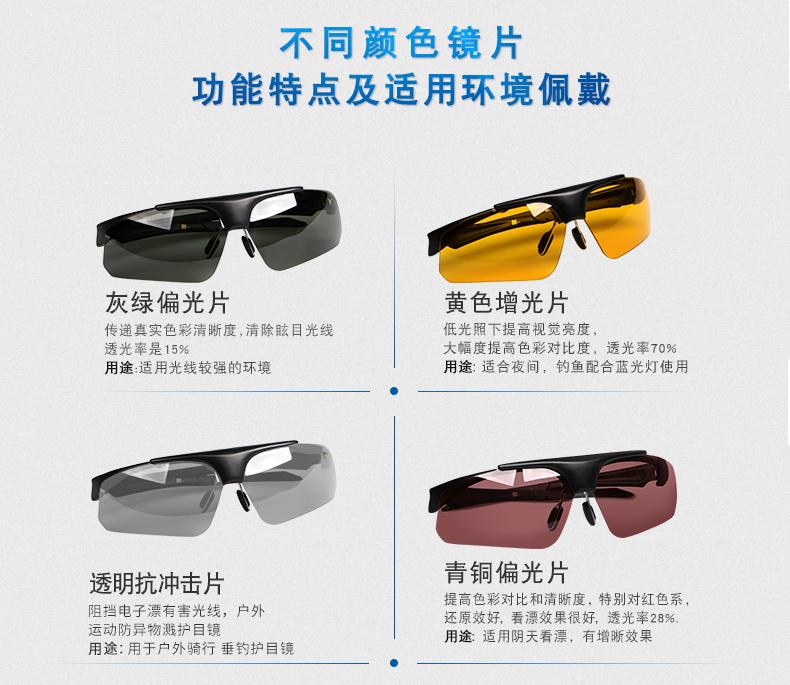 眼镜2.png