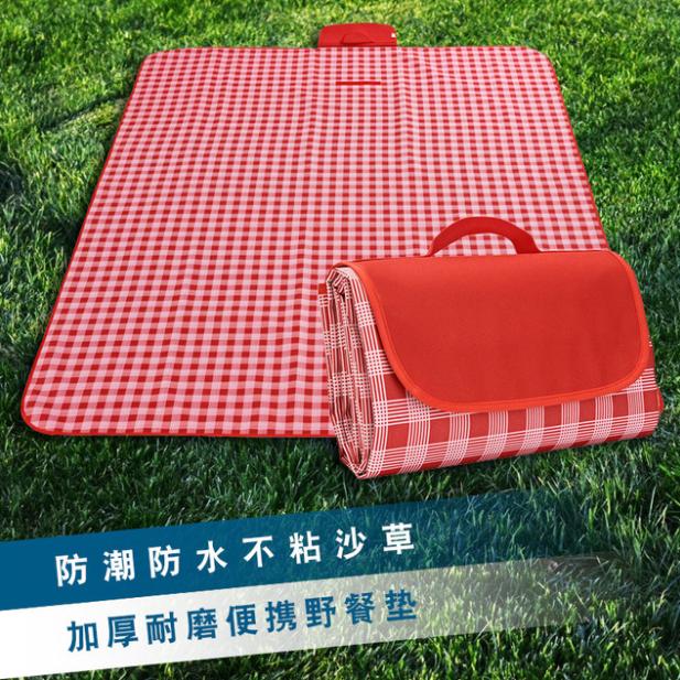 野餐布.png