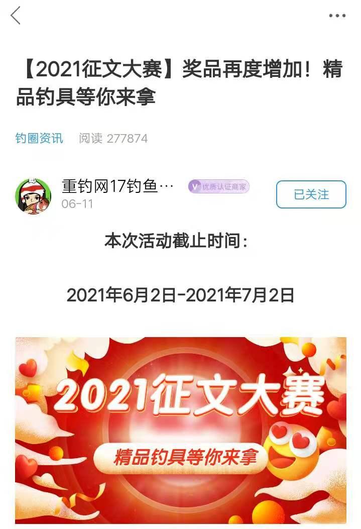 微信图片_20210717002445.jpg