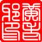 101020112801202e6420f19bb9_副本_副本.jpg